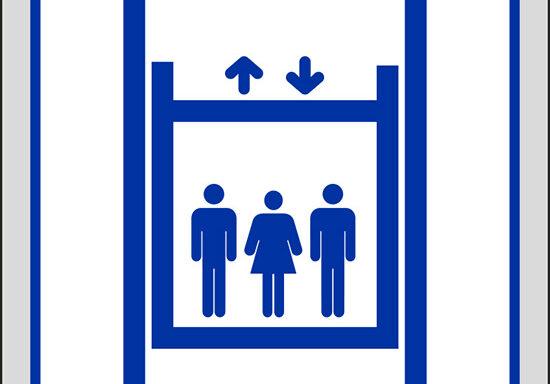 (ascensore)